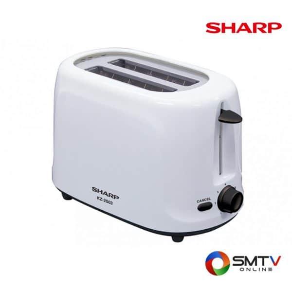 SHARP เครื่องปิ้งขนมปัง รุ่น KZ 2S03