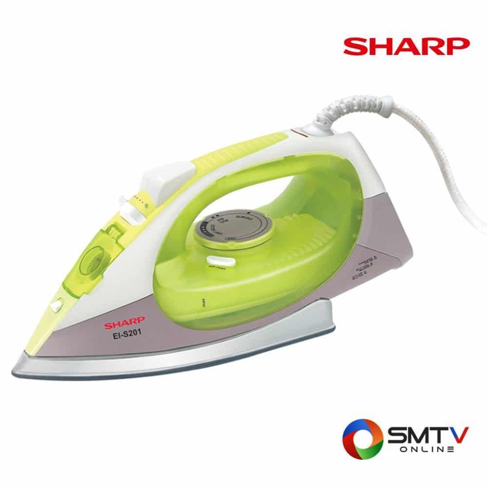 SHARP เตารีดไอน้ำ 2000 วัตต์ รุ่น EI-S201 ( EI-S201 ) รหัสสินค้า : eis201