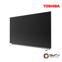 TOSHIBA LED SMART TV 43″ 43U7750VT ( 43U7750VT ) รหัสสินค้า : 43u7750vt