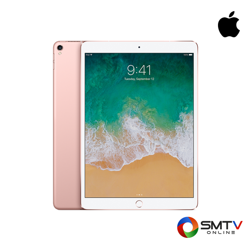 APPLE iPad ProWi-Fi 10.5 นี้ว (64 GB/256 GB/512 GB)