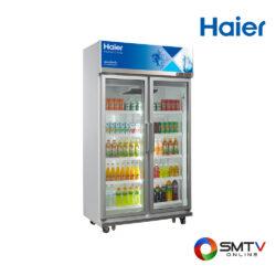 HAIER ตู้แช่เครื่องดื่ม (2 ประตู) 23.8 คิว รุ่น SC-1400PCS2-IVTV2 ( SC-1400PCS2-IVTV2 ) รหัสสินค้า : sc1400pcs2ivtv2