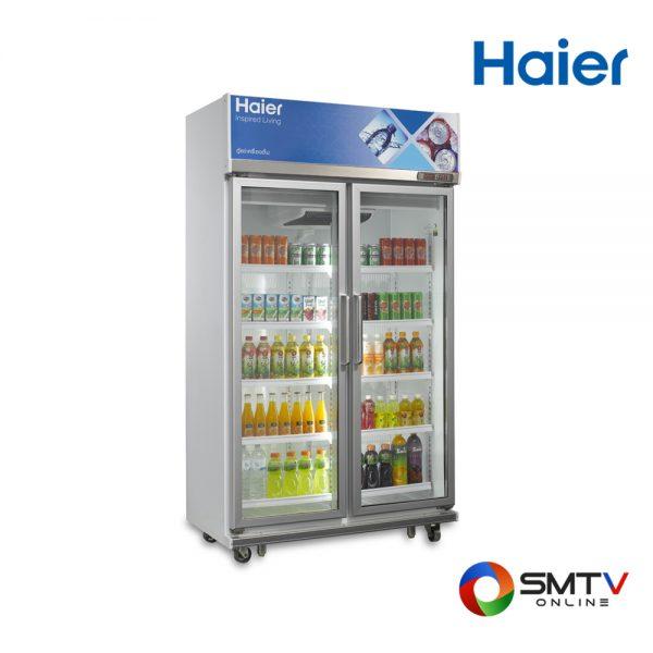 HAIER ตู้แช่เครื่องดื่ม 2 ประตู 25.9 คิว รุ่น SC 1700PCS2 LEDV2