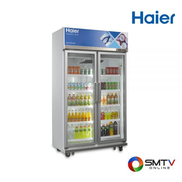 HAIER ตู้แช่เครื่องดื่ม 2 ประตู 35.4 คิว รุ่น SC 1700PCS2