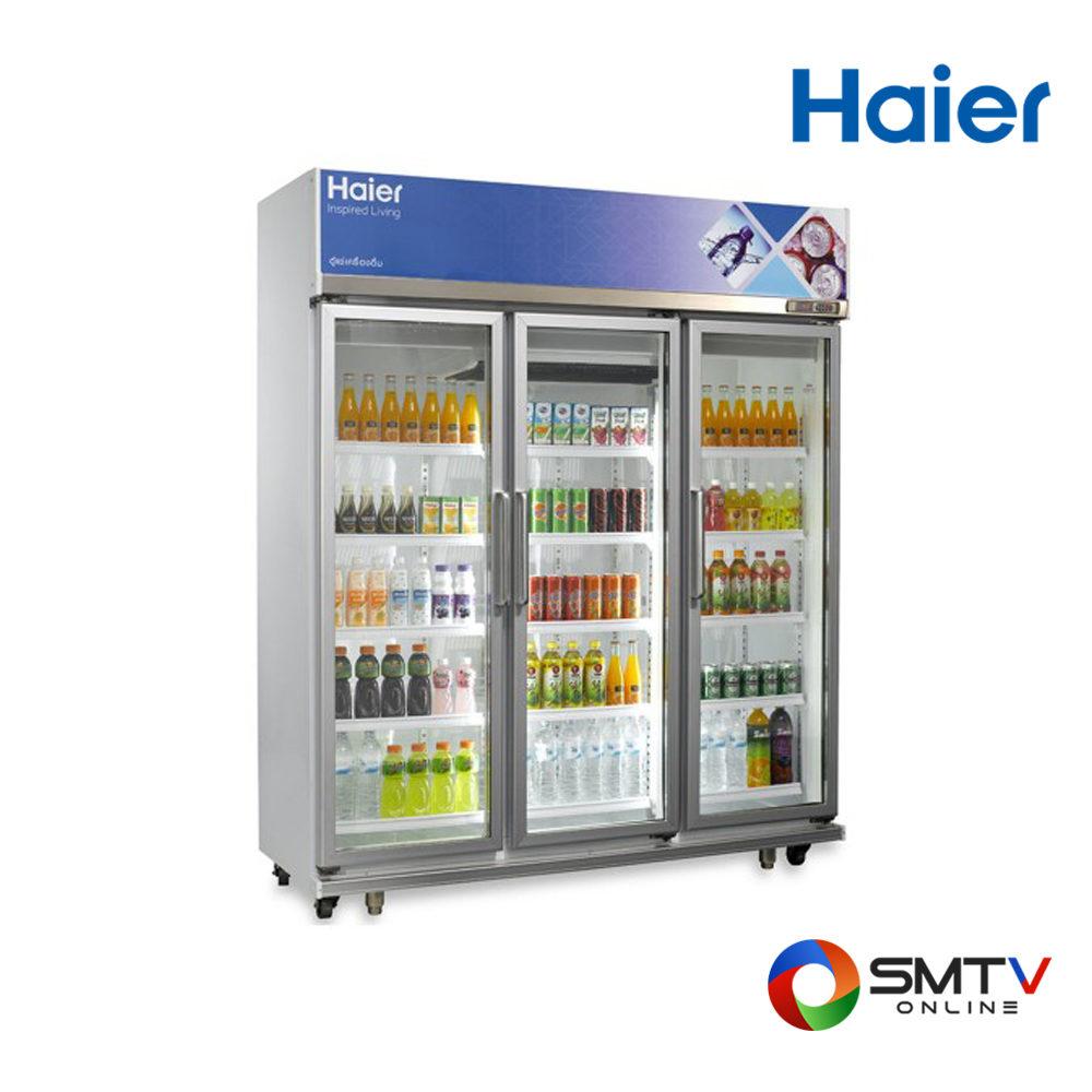 HAIER ตู้แช่เครื่องดื่ม (3 ประตู) 42 คิว รุ่น SC-2100PCS3 ( SC-2100PCS3 ) รหัสสินค้า : sc2100pcs3