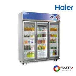 HAIER ตู้แช่เครื่องดื่ม (3 ประตู) 57 คิว รุ่น SC-2600PCS3 ( SC-2600PCS3 ) รหัสสินค้า : sc2600pcs3