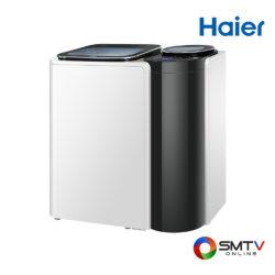 HAIER เครื่องซักผ้าฝาบน 2 ถัง 7 / 2.5 kg. รุ่น HWM95-2501TW ( HWM95-2501TW ) รหัสสินค้า : hwm952501tw