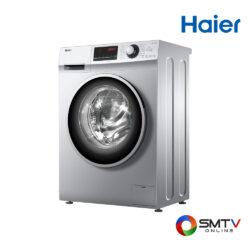HAIER เครื่องซักผ้าฝาหน้า 7 kg. รุ่น HW70-BPX12636S ( HW70-BPX12636S ) รหัสสินค้า : hw70bpx12636s