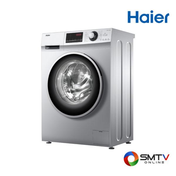 HAIER-เครื่องซักผ้าฝาหน้า-7-kg.-รุ่น-HW70-BPX12636S