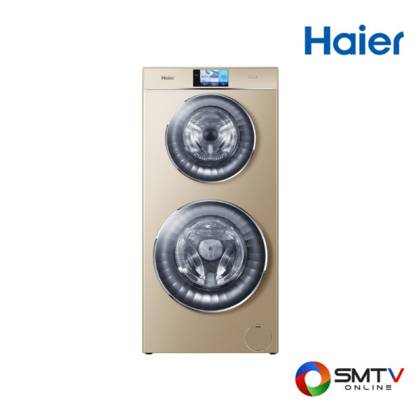 HAIER-เครื่องซักผ้าฝาหน้า-8-kg.-รุ่น-HW120-B1558