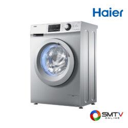 HAIER เครื่องซักผ้าฝาหน้า 8 kg. รุ่น HW80-BPX12636S ( HW80-BPX12636S ) รหัสสินค้า : hw80bpx12636s