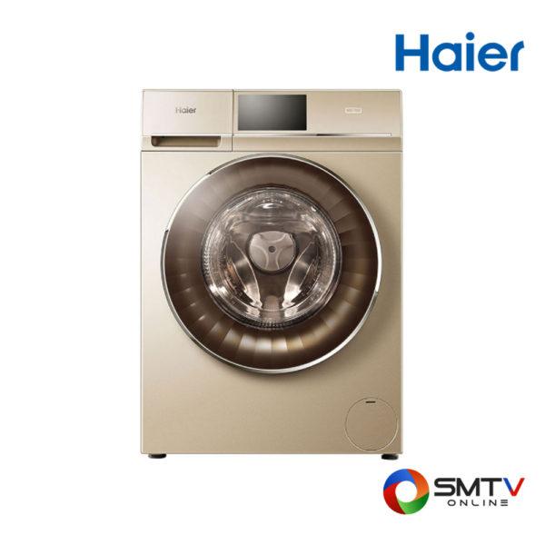 HAIER-เครื่องซักผ้าฝาหน้า-8-kg.-รุ่น-HWD-C180