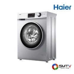 HAIER เครื่องซักผ้าฝาหน้า 9 kg. รุ่น HW90-BPX12636S ( HW90-BPX12636S ) รหัสสินค้า : hw90bpx12636s