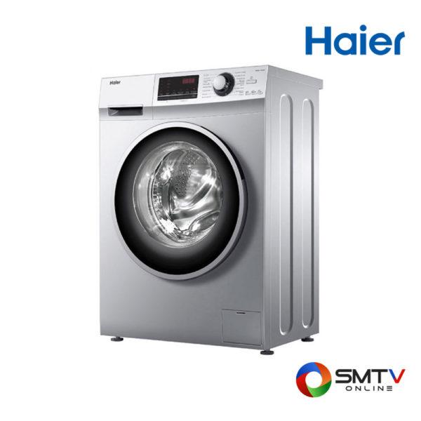 HAIER-เครื่องซักผ้าฝาหน้า-9-kg.-รุ่น-HW90-BPX12636S