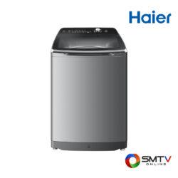HAIER เครื่องซักผ้าฝาเดี่ยว 17 kg. รุ่น HWM170-1701D ( HWM170-1701D ) รหัสสินค้า : hwm1701701d