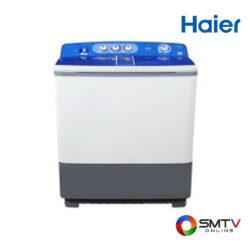 HAIER เครื่องซักผ้า 2 ถัง 13 kg. รุ่น HWM-T150N ( HWM-T150N ) รหัสสินค้า : hwmt150n