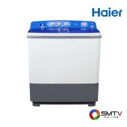 HAIER เครื่องซักผ้า 2 ถัง 16 kg. รุ่น HWM-T160N ( HWM-T160N ) รหัสสินค้า : hwmt16n