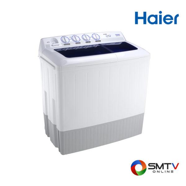 HAIER-เครื่องซักผ้า-2-ถัง-7.5-kg.-รุ่น-HWM-T140-OX-BK