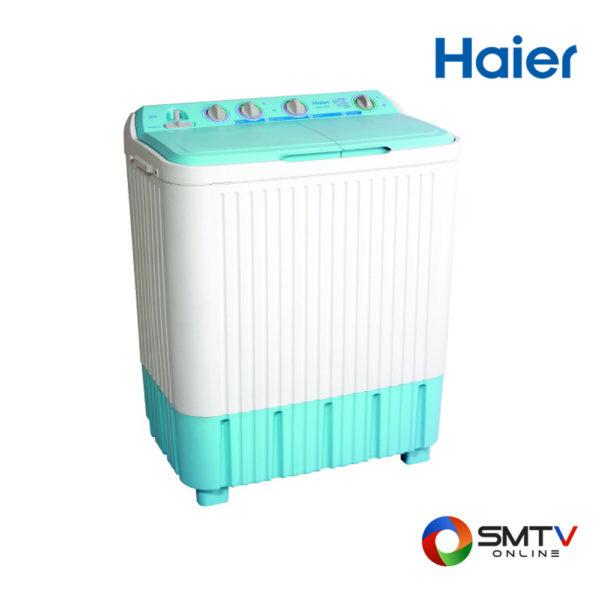 HAIER-เครื่องซักผ้า-2-ถัง-7.5-kg.-รุ่น-HWM-T75PF