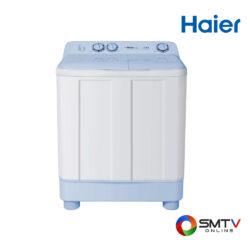 HAIER เครื่องซักผ้า 2 ถัง 8.5 kg. รุ่น HWM-T85N(BPF) ( HWM-T85N ) รหัสสินค้า : hwmt85nbpf