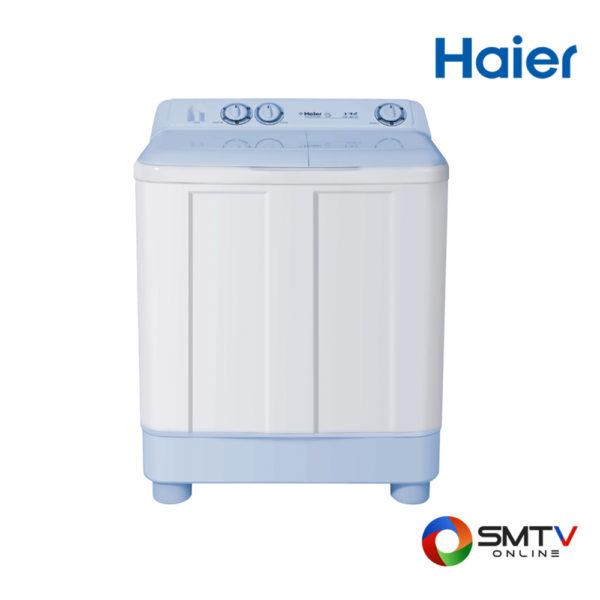 HAIER-เครื่องซักผ้า-2-ถัง-8.5-kg.-รุ่น-HWM-T85NBPF