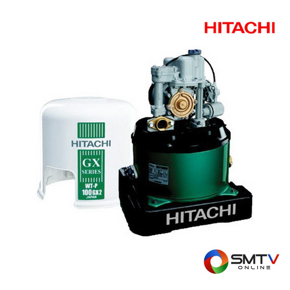 HITACHI ปั้มน้ำแบบอัตโนมัติ 100 วัตต์ รุ่น WT-P100GX2