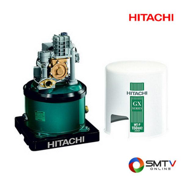 HITACHI ปั้มน้ำแบบอัตโนมัติ 150 วัตต์ รุ่น WT P150GX2