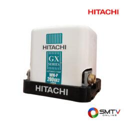 HITACHI ปั้มน้ำแบบอัตโนมัติ 200 วัตต์ รุ่น WM-P200GX2 ( WM-P200GX2 ) รหัสสินค้า : wmp200gx2