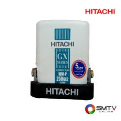HITACHI ปั้มน้ำแบบอัตโนมัติ 250 วัตต์ รุ่น WM-P250GX2 ( WM-P250GX2 ) รหัสสินค้า : wmp250gx2