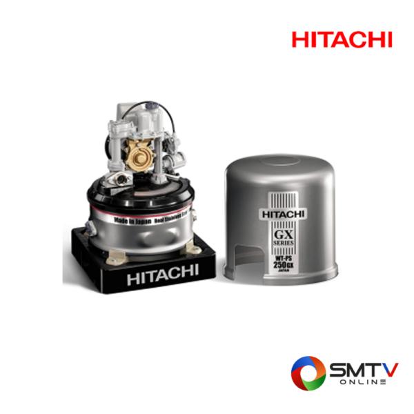 HITACHI ปั้มน้ำแบบอัตโนมัติ 250 วัตต์ รุ่น WT PS250GX