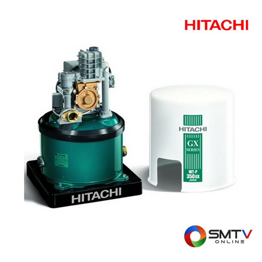 HITACHI ปั้มน้ำแบบอัตโนมัติ 350 วัตต์ รุ่น WT-P350GX