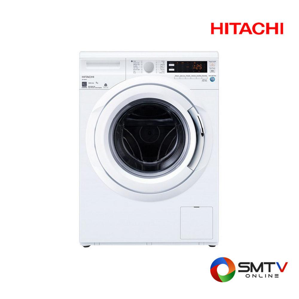 HITACHI เครื่องซักผ้า ฝาหน้า 9 กก. รุ่น BD-W90 AV INVERTER ( BD-W90 AV ) รหัสสินค้า : bdw90av