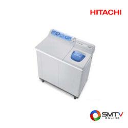 HITACHI เครื่องซักผ้า สองถัง 8 กก. รุ่น PS 80LJ
