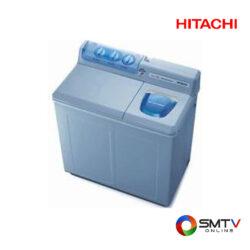 HITACHI เครื่องซักผ้า สองถัง 8 กก. รุ่น PS-80LJ ( PS-80LJ ) รหัสสินค้า : ps80lj
