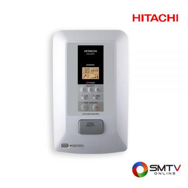 HITACHI เครื่องทำน้ำอุ่น 6000 วัตต์ รุ่น HES 60RD