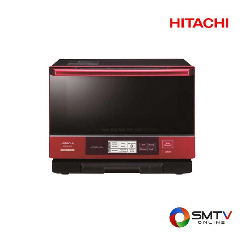 HITACHI ไมโครเวฟ รุ่น MRO-NBK5000E