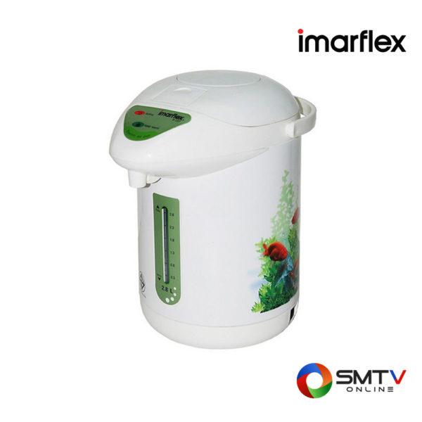 IMARFLEX-กระติกน้ำไฟฟ้า-รุ่น-IF-227