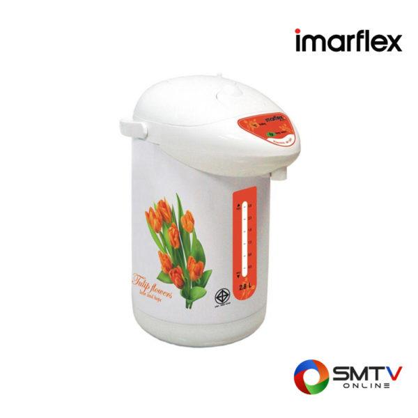 IMARFLEX-กระติกน้ำไฟฟ้า-รุ่น-IF-271