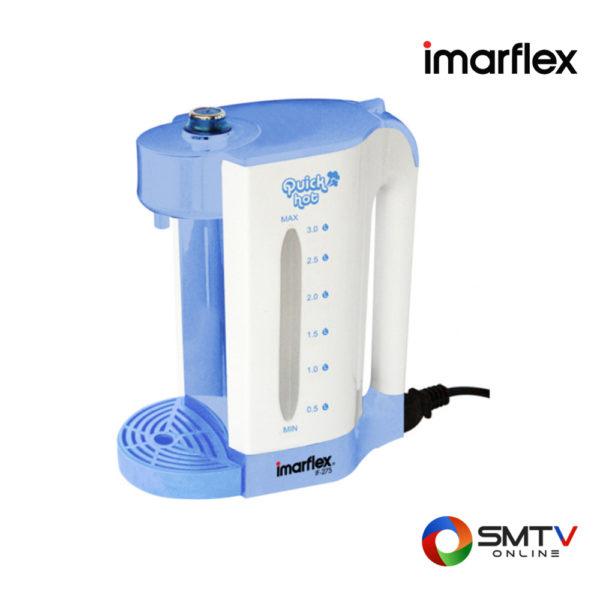 IMARFLEX-กระติกน้ำไฟฟ้า-รุ่น-IF-275