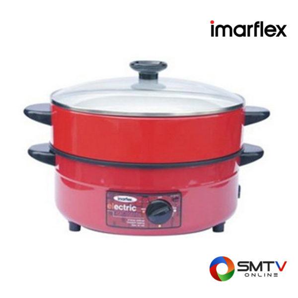 IMARFLEX-กระทะไฟฟ้า-รุ่น-IP-137