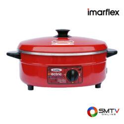 IMARFLEX กระทะไฟฟ้า 1050 วัตต์ รุ่น MP-12Q ( MP-12Q ) รหัสสินค้า : mp12q
