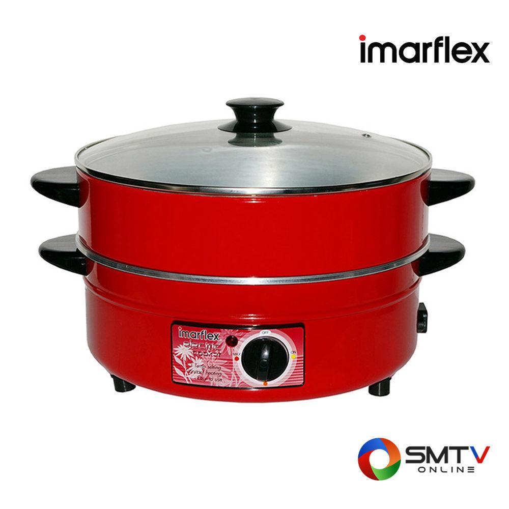 IMARFLEX กระทะไฟฟ้า รุ่น MP-14 ( MP-14 ) รหัสสินค้า : mp14