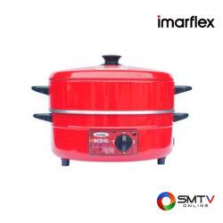 IMARFLEX กระทะไฟฟ้า 1050 วัตต์ รุ่น MP-16Q ( MP-16Q ) รหัสสินค้า : mp16q