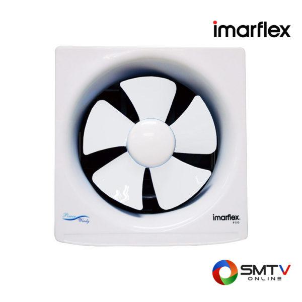 IMARFLEX-พัดลมดูดอากาศ-รุ่น-IF-510