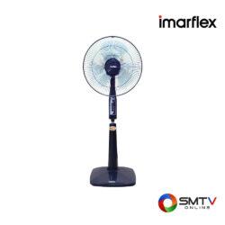 IMARFLEX พัดลมตั้งพื้น รุ่น IE-182 ( IE-182 ) รหัสสินค้า : ie182