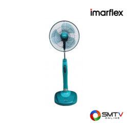 IMARFLEX พัดลมตั้งพื้น รุ่น IF-945 ( IF-945 ) รหัสสินค้า : if945