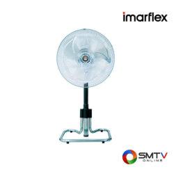 IMARFLEX พัดลมอุตสาหกรรม รุ่น IF-446 ( IF-446 ) รหัสสินค้า : if446