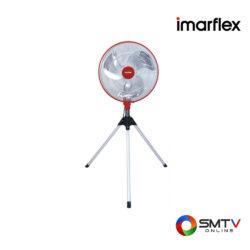 IMARFLEX พัดลมอุตสาหกรรม รุ่น IF-F450 ( IF-F450 ) รหัสสินค้า : iff450
