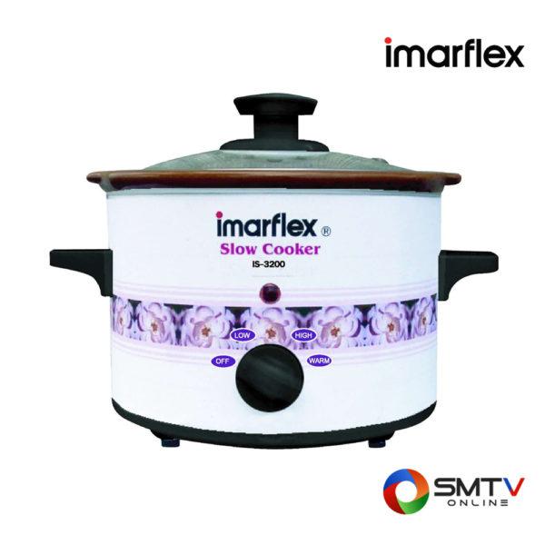 IMARFLEX-หม้อตุ๋น-รุ่น-IS-3200