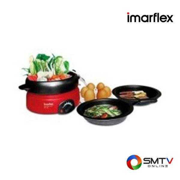 IMARFLEX-หม้อสุกี้อเนกประสงค์-รุ่น-LP-740