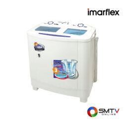 IMARFLEX เครื่องซักผ้าฝาบน 7.2 kg. รุ่น WM-772 ( WM-772 ) รหัสสินค้า : wm772